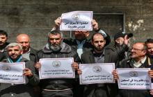 وقفة تضامنية بغزة مع الأسرى في سجون الاحتلال مع تفشي فيروس كورونا