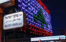 بلدية الاحتلال في (تل أبيب) تضي مبناها بالعلم اللبناني (الفرنسية)