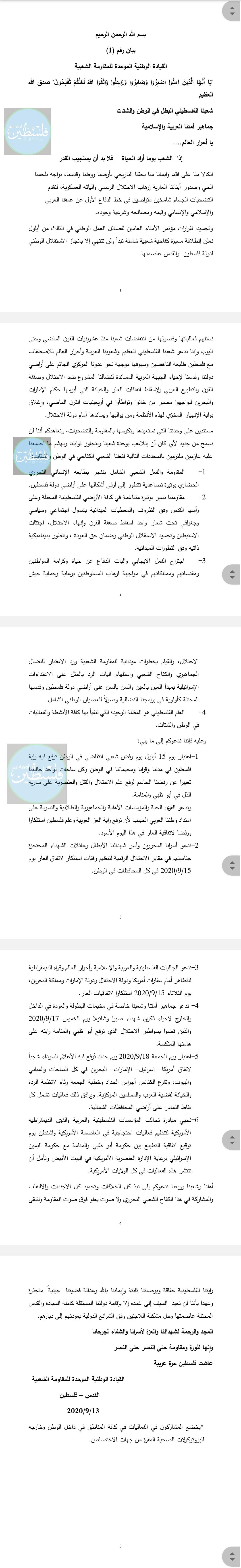 Screenshot_2020-09-13-00-20-55(2).jpg